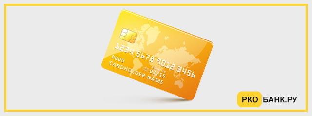 Как перевести деньги со счета на карту физического лица через Сбербанк Бизнес Онлайн