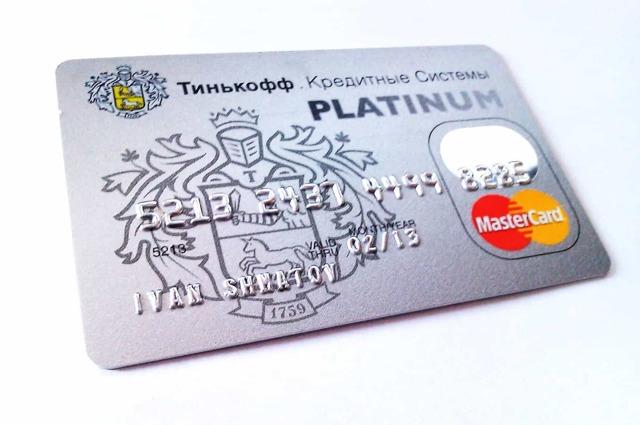 Как перевести деньги с карты Тинькофф на карту Сбербанка через телефон