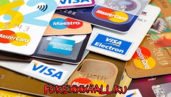 Как узнать баланс карты Промсвязьбанка: через СМС, интернет, другие способы
