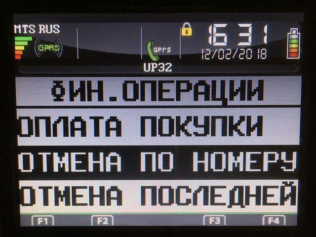 Как сделать возврат по терминалу Сбербанка, инструкция