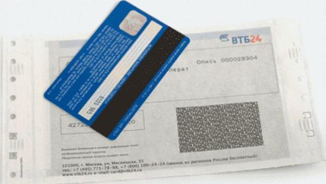Как поменять карту ВТБ по истечении срока, сколько стоит перевыпуск