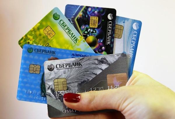 Как перевести деньги с Ситибанка на Сбербанк с карты на карту