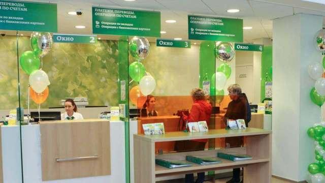 Как подключить «Мобильный банк» Сбербанка через телефон
