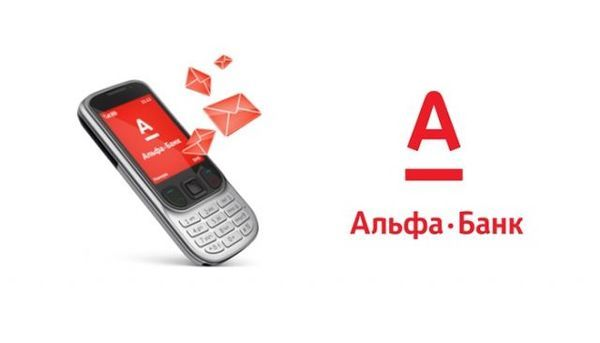 Как поменять номер телефона в Альфа-Банке