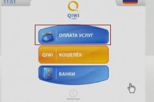 Как пополнить карту Сбербанка через терминал qiwi