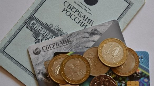 Как перевести деньги с вклада на карту Сбербанка через Сбербанк Онлайн