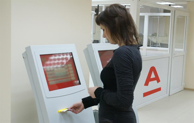 Как положить деньги на телефон с карты Альфа-Банка: через СМС, другие способы