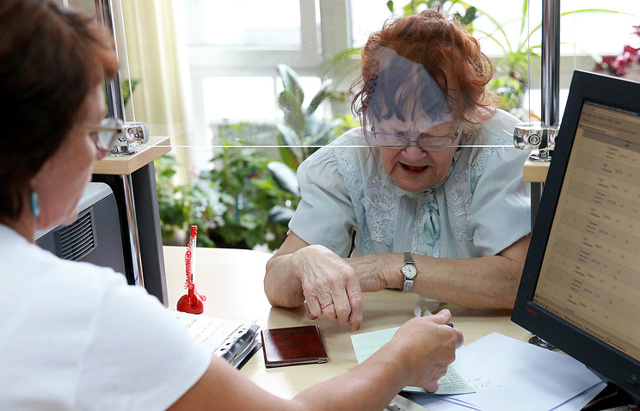 Когда перечисляют пенсию на карточку Сбербанка