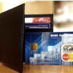 Как перевести деньги с карты банка Авангард на карту Сбербанка